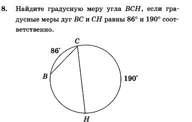 Итоговая контрольная работа по геометрии класс hello html 5c9fa243 png