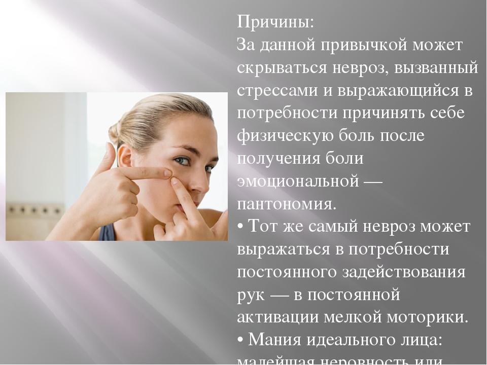 Многие медицинские источники рассматривают ковыряние в носу как один из симпт...