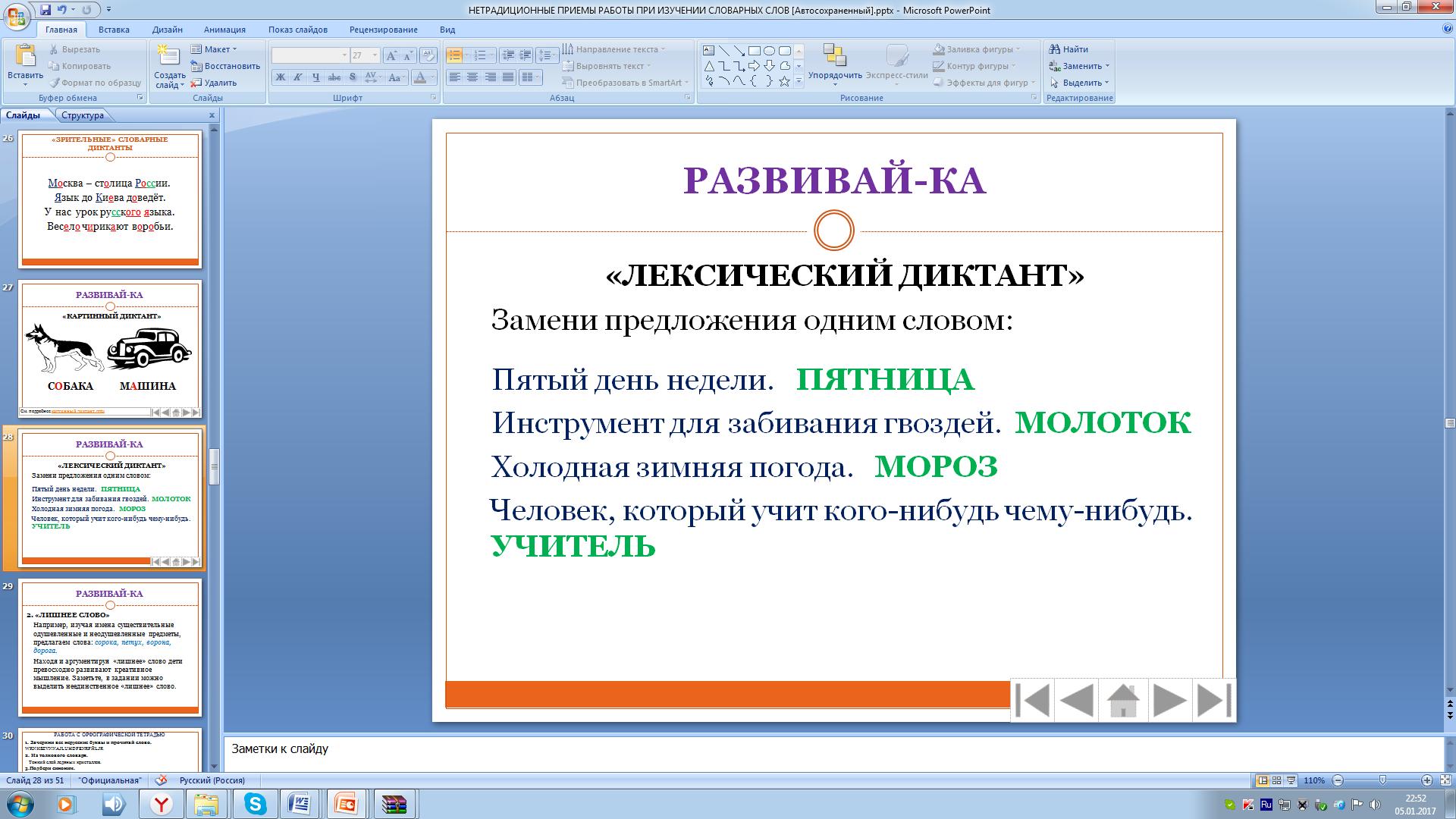 hello_html_m1142233b.png