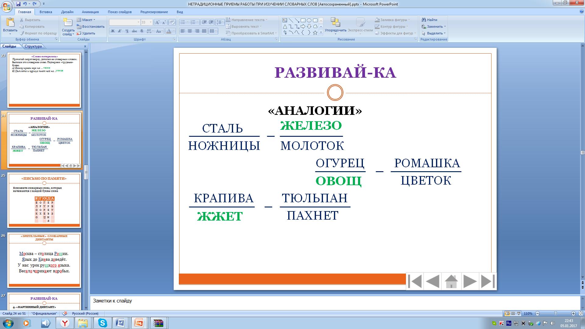 hello_html_m4b6b72a2.png