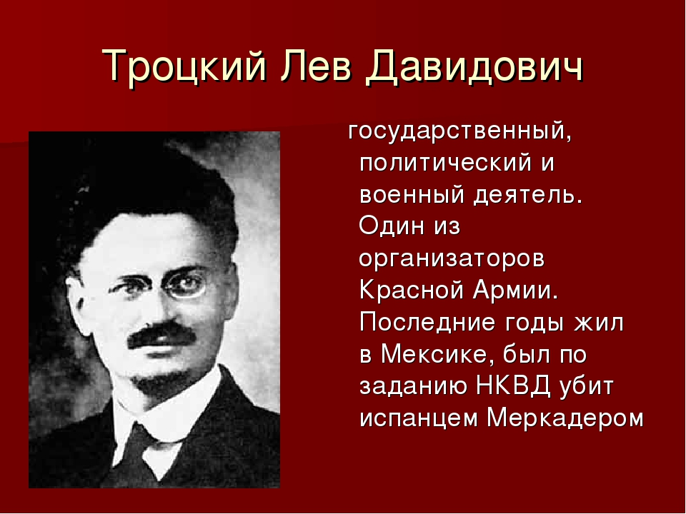 an analysis of the main events in the career of leon trotsky