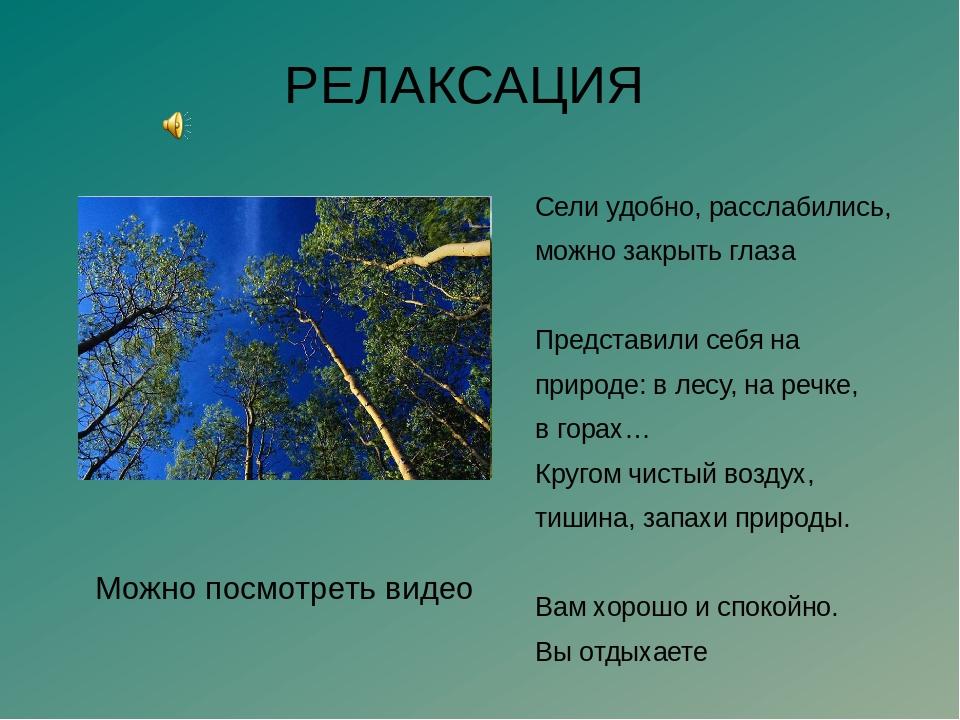 Это значит - Восстановить леса, озера, другие экосистемы сохранить разнообраз...