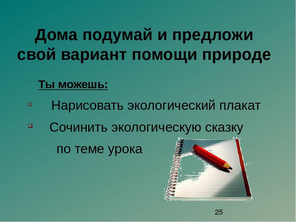 http://img706.imageshack.us/img706/1340/20649629.jpg http://pics.kinokadr.ru...