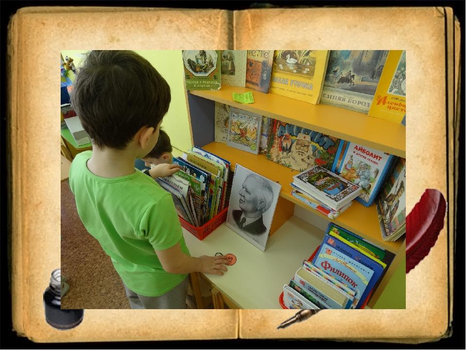 Картинки сюжетно-ролевой игры библиотека