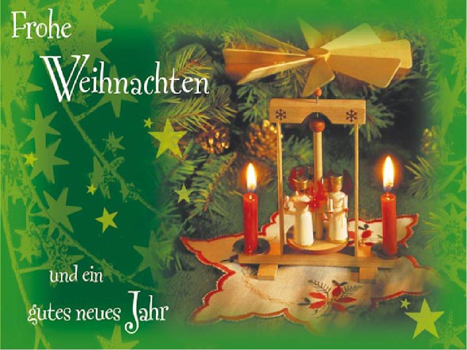 Поздравления и открытки с немецким рождеством, днем рождения