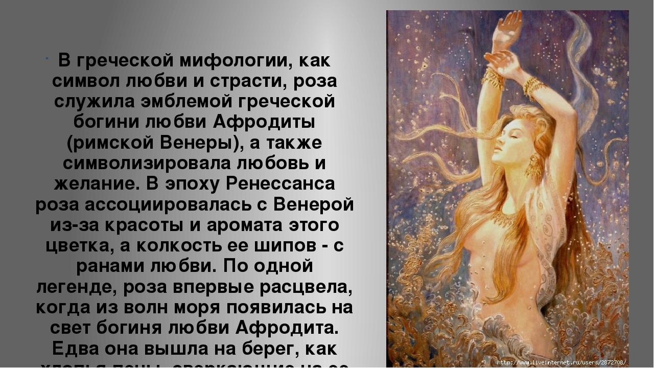 знак зодиака дева мужчина на сегодня работы метро Москве
