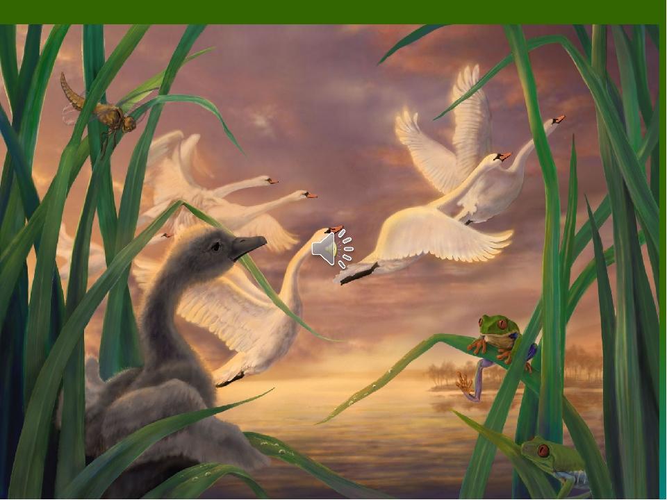 картинки из сказок про лебедя модель