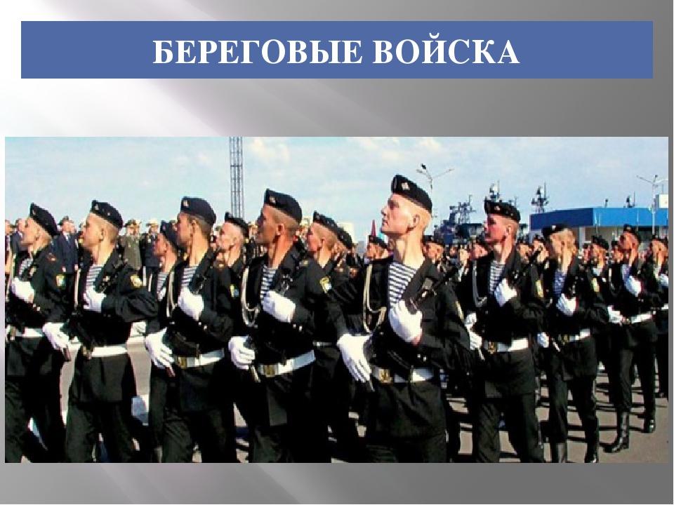 Картинки разных видов войск россии