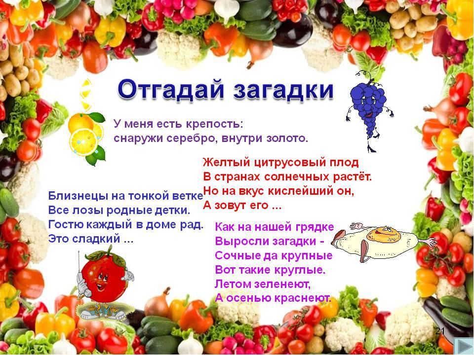 поздравление с продуктами в стихах форму пирожным