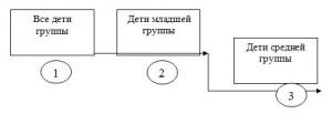 hello_html_m5acac339.jpg