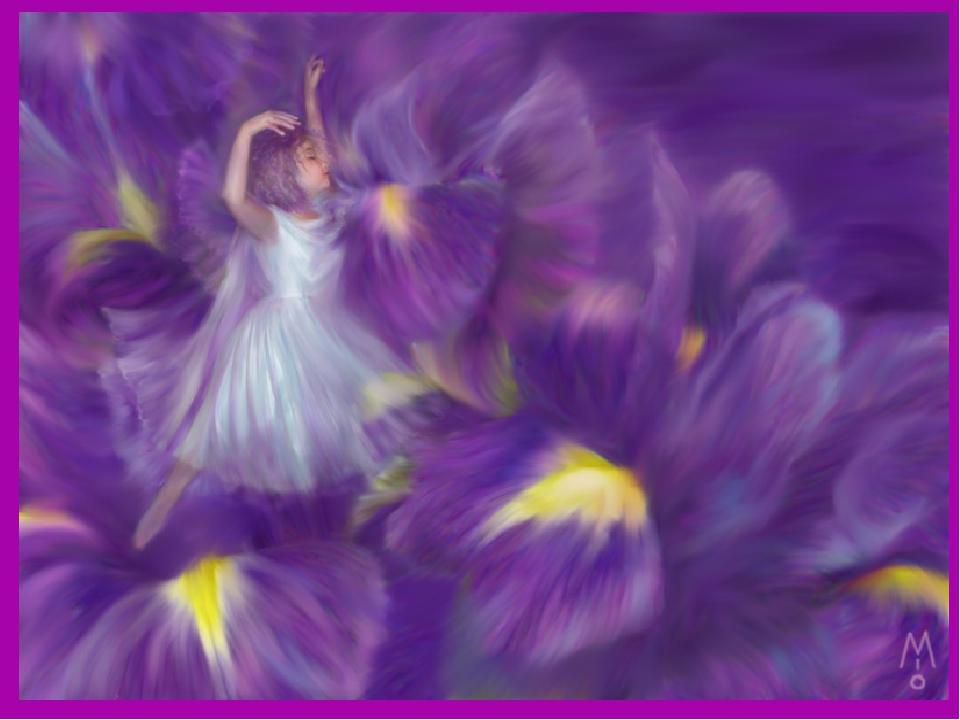 картинки к песне вальс цветов ней добраться, нам