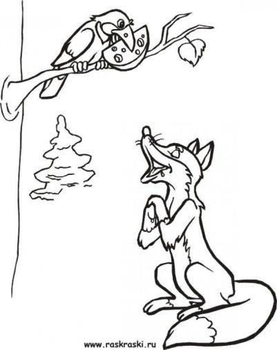 Раскраска к басням крылова ворона и лисица