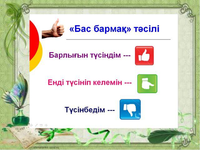hello_html_53cf0610.jpg