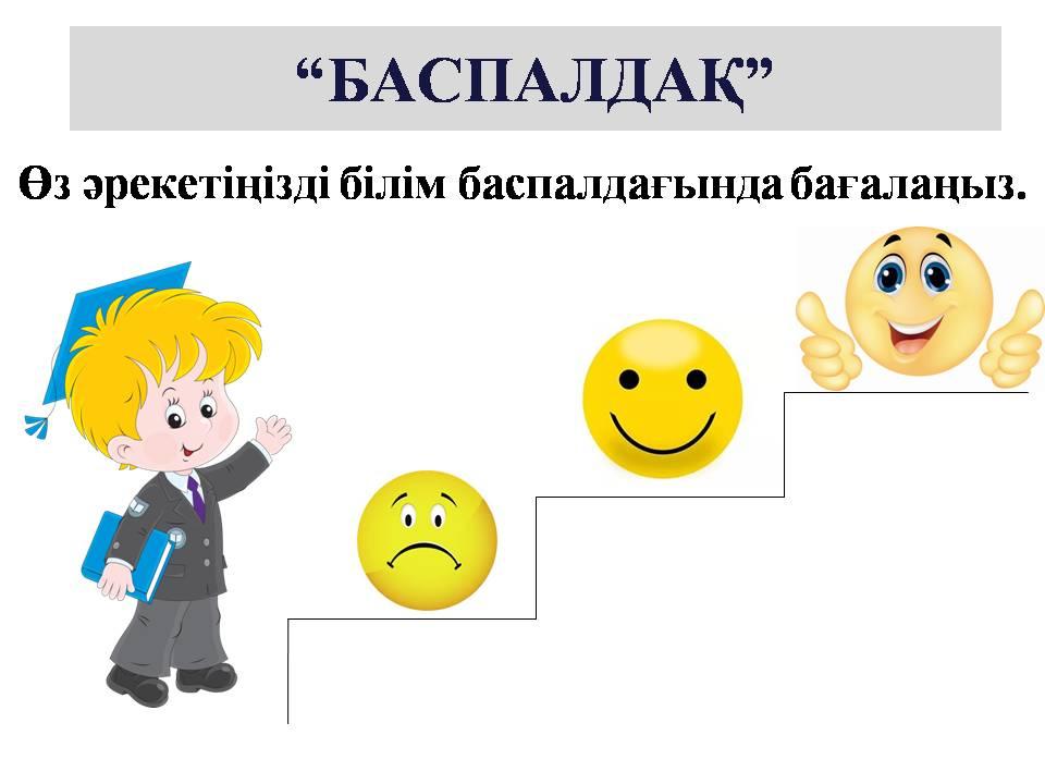 hello_html_m666898c7.jpg