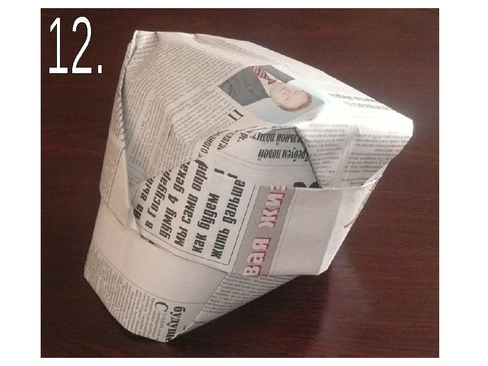 Шапка из газеты своими руками видео
