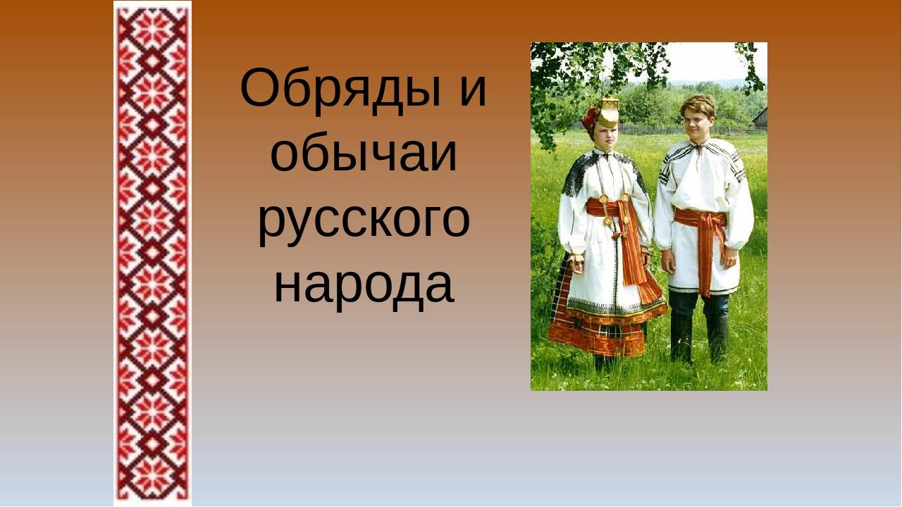 Картинки рыб в игре русская рыбалка мужа