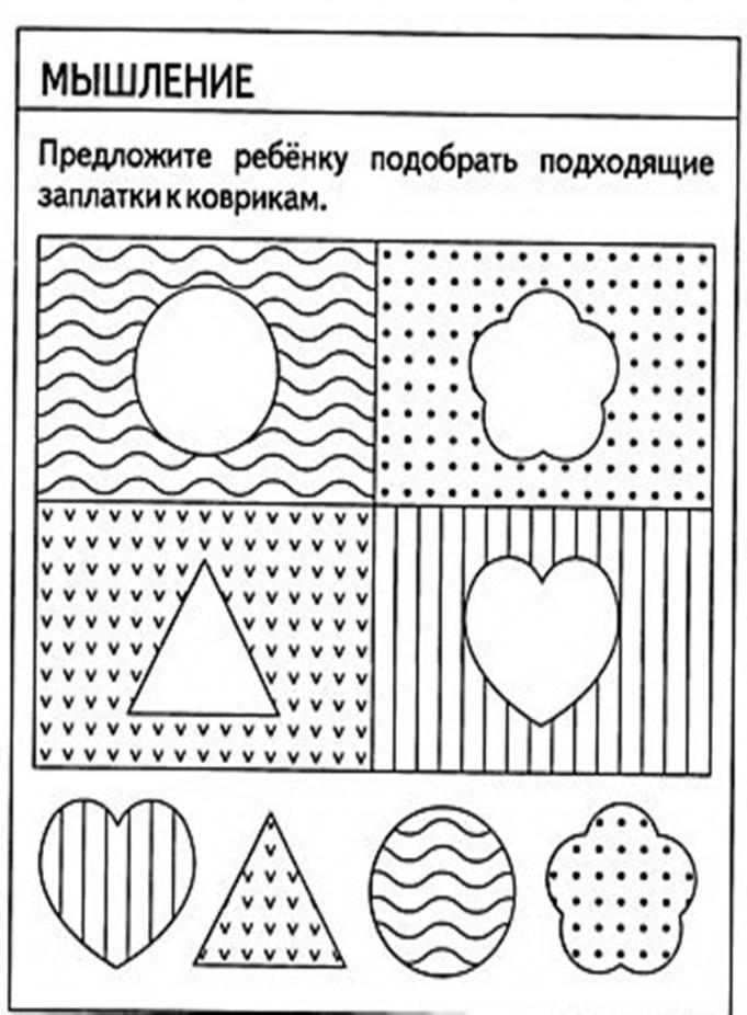 Тест раскраска для детей распечатать