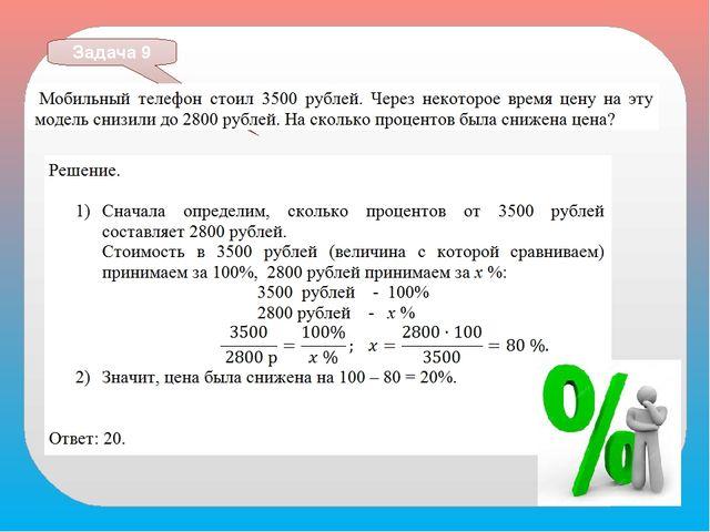 Под ред лысенко ф.ф кулабухова с.ю математика 9 класс подготовка к гиа-2018 веб