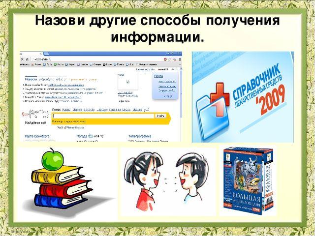 Информатика 3 класс контрольная работа по теме действия с информацией