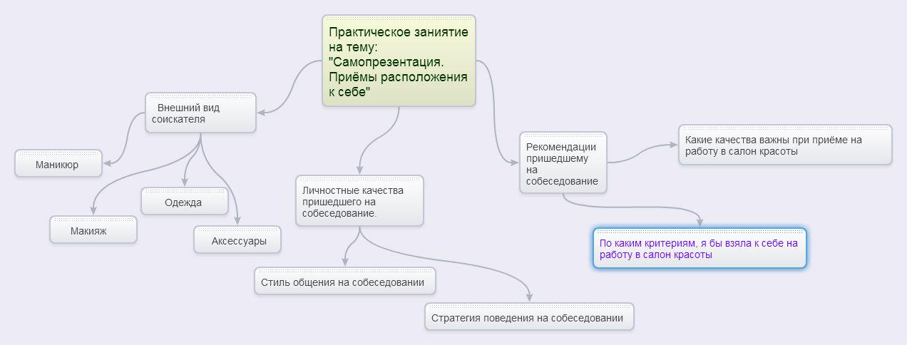 hello_html_14c2a688.jpg