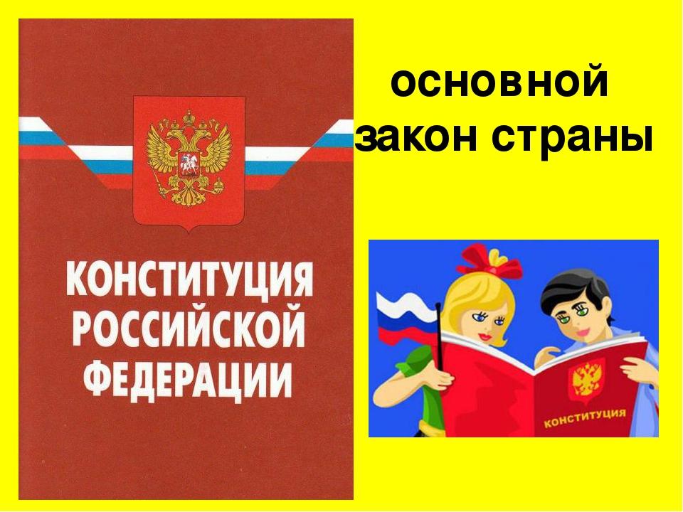 https://ds04.infourok.ru/uploads/ex/0c9e/00085d85-2c8f92ec/img28.jpg