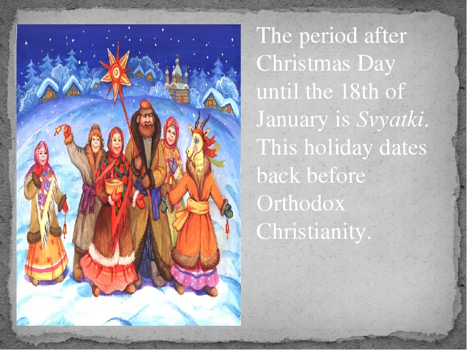 The period after Christmas Day until the 18th of January is Svyatki. This ho...
