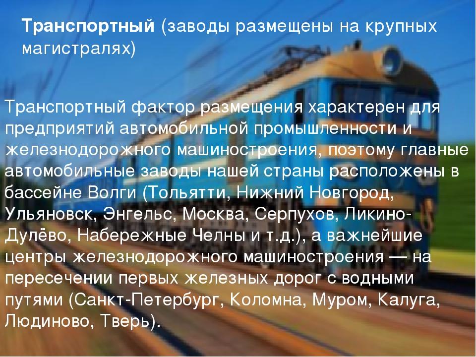 Завод горно шахтного оборудования в Муром дробилка смд в Мурманск