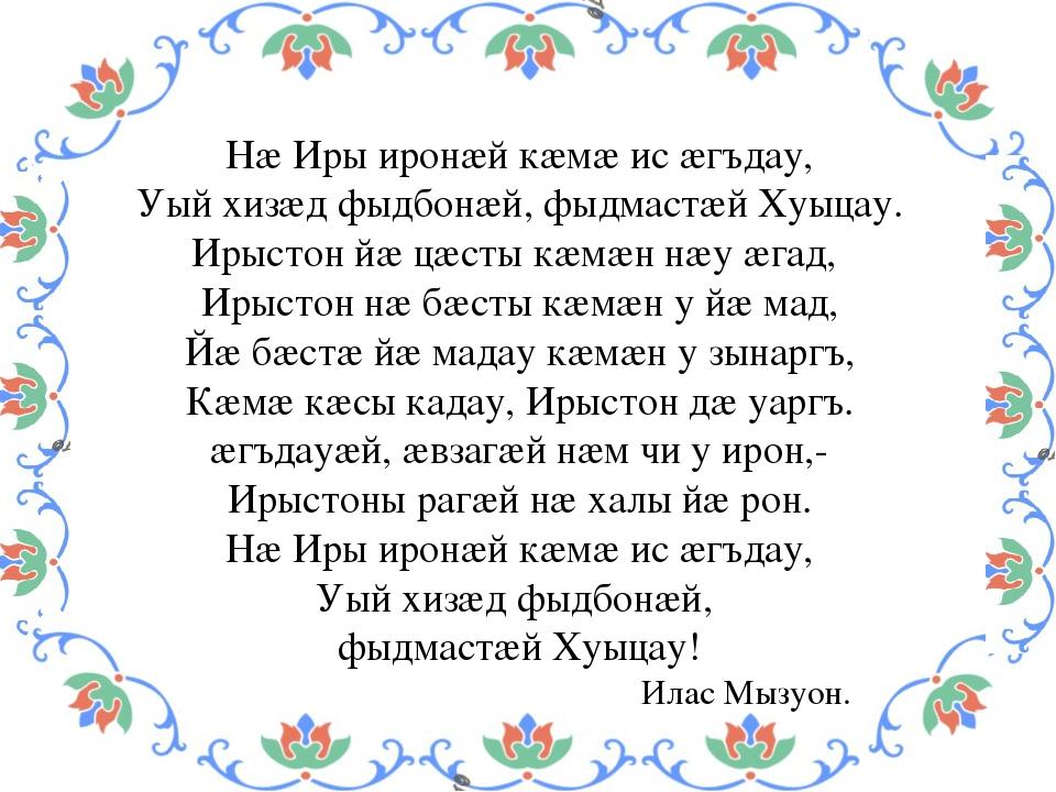 День рождения пушкина картинки особенностью