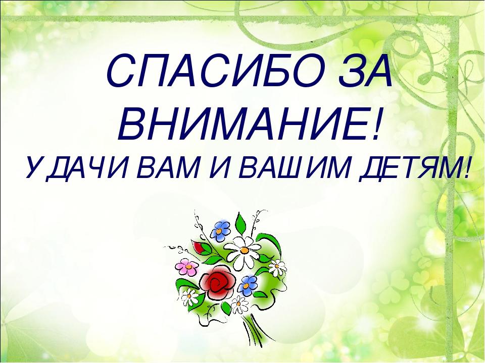 Красивые марта, спасибо и удачи картинки