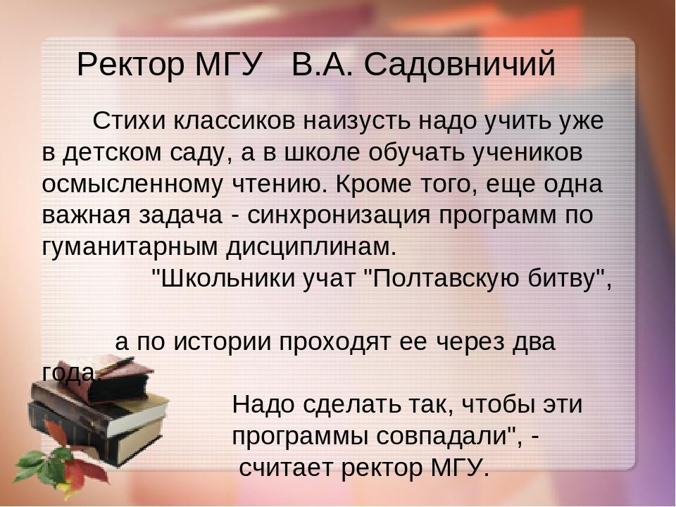 Поздравления поэтов классиков