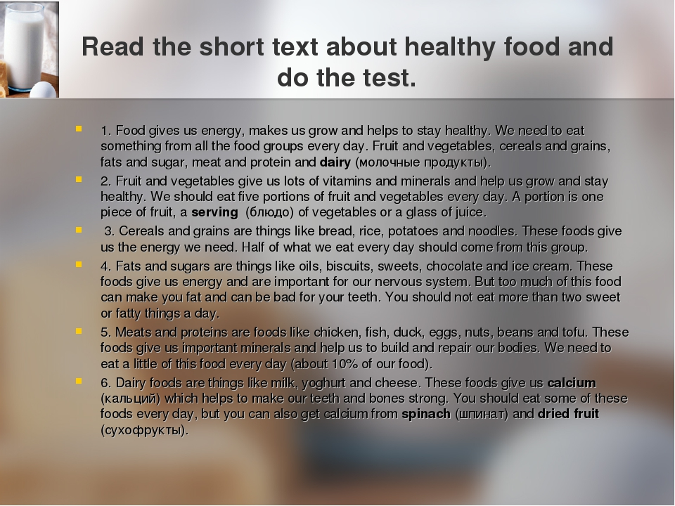 thesis statement about healthy food Argumentative essay junk food download argumentative essay junk food uploaded by junk food is bad and not good for our health according to the health.