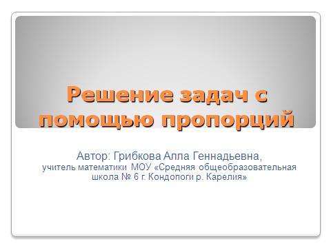 hello_html_20abc2cc.png