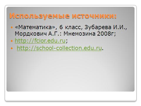 hello_html_47481fa7.png