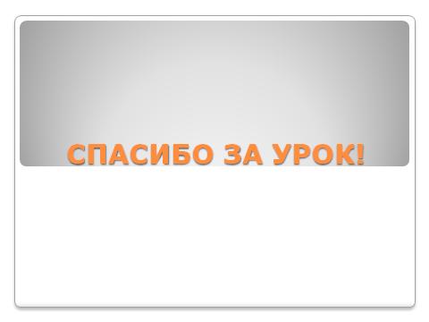 hello_html_7ee30df1.png
