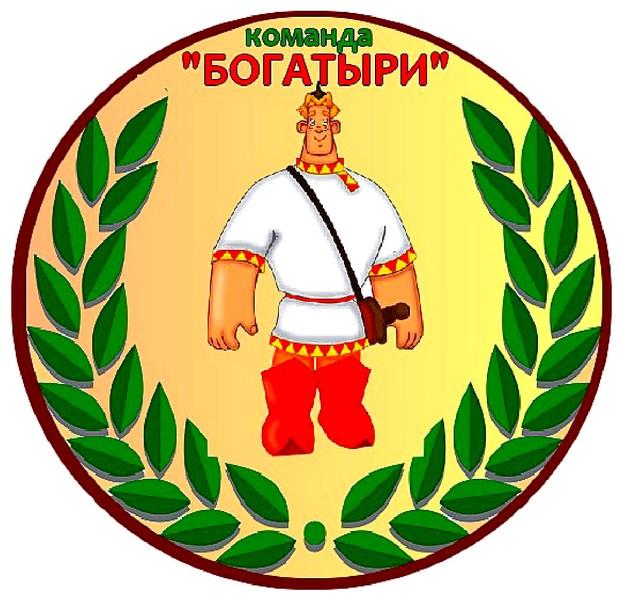 Yulechkagorbat: в наш девиз всегда таков: победим мы всех врагов!