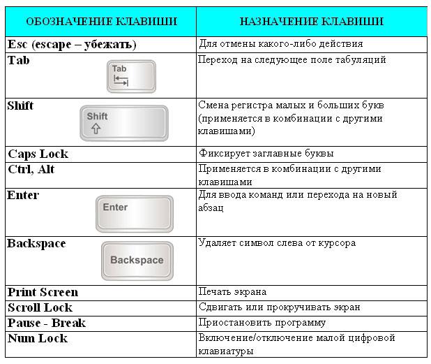hello_html_732d2e5f.jpg