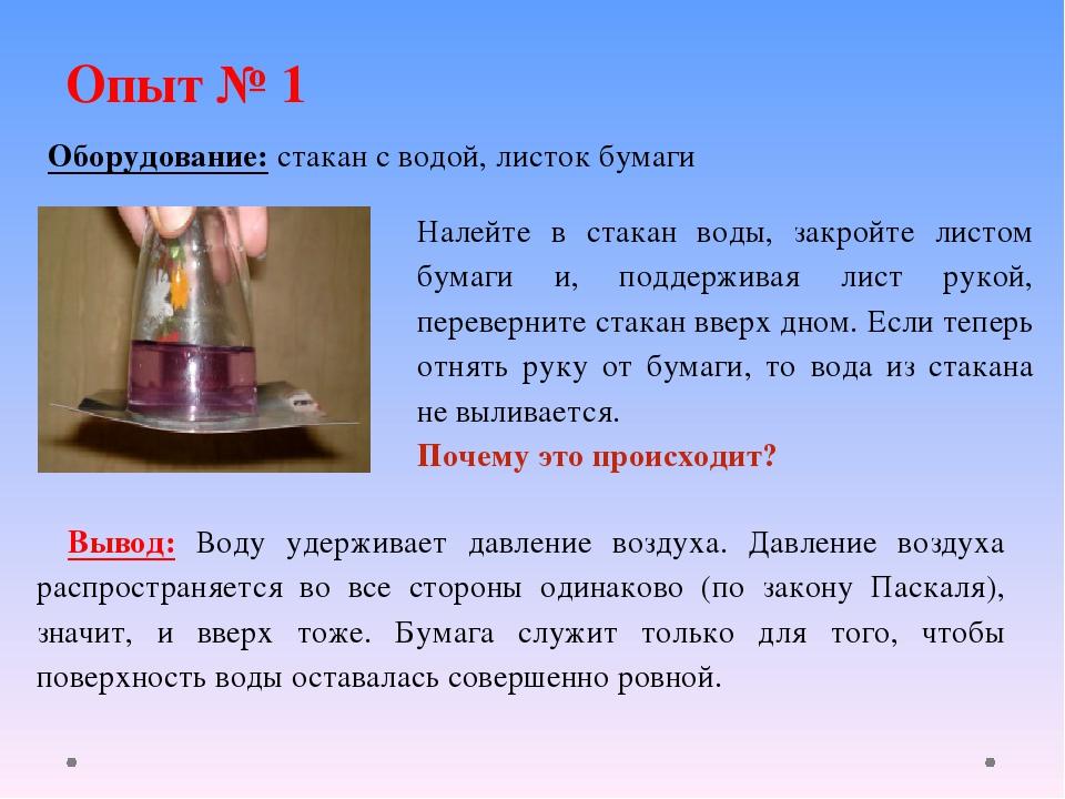 https://ds04.infourok.ru/uploads/ex/0cbd/0000d00c-65177aa6/img8.jpg
