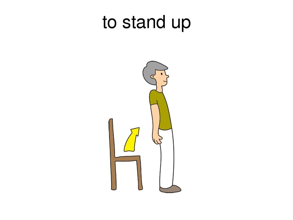 картинка вставать со стула