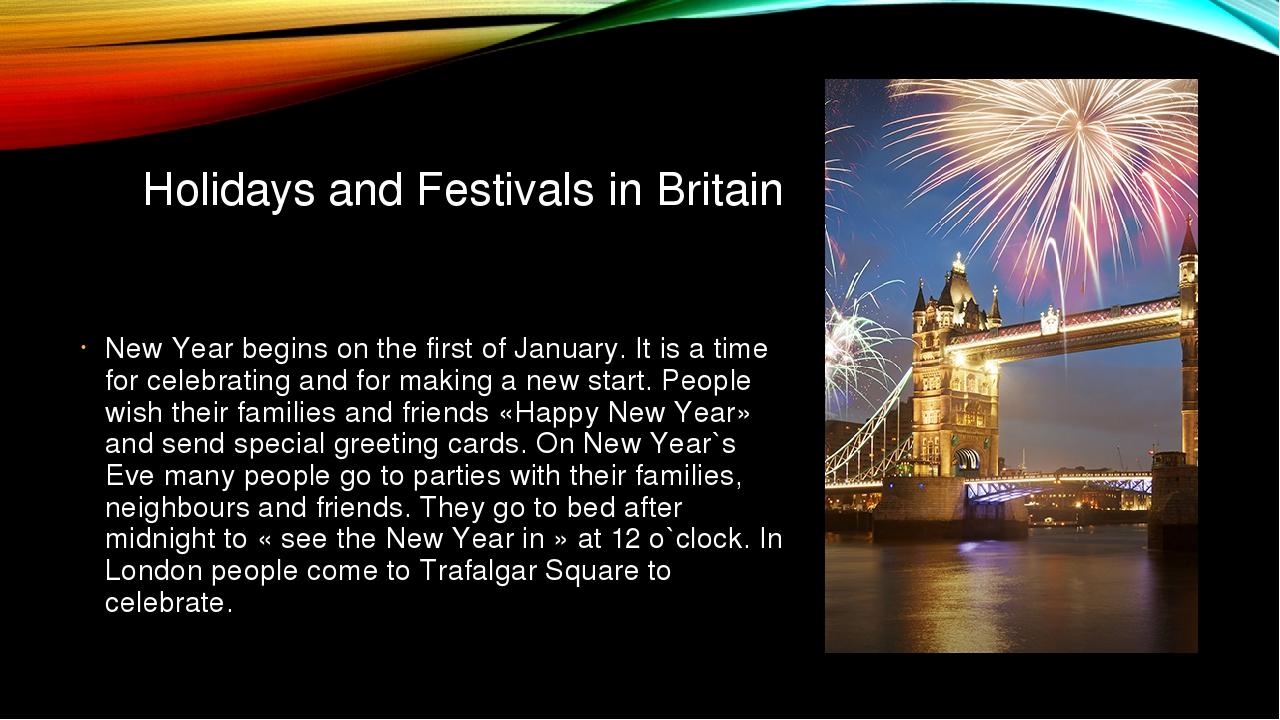 british year festivals and holidays