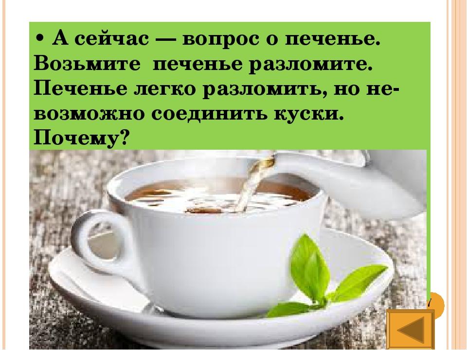 Телец им по вкусу придется лимонный чай с плодами цитрусовых. Одна из их сла...