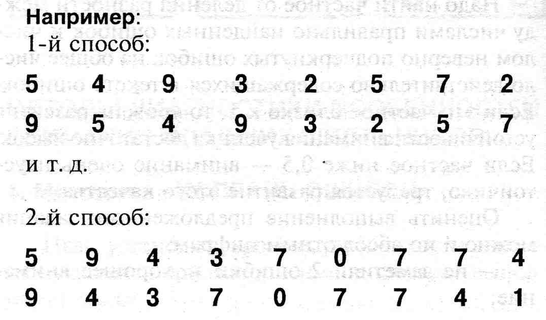 Курсовая работа Игровые формы и методы обучения как средство  hello html 2a80093 jpg