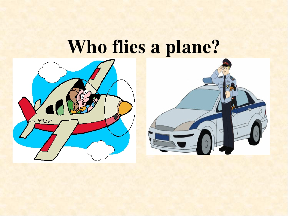 Who flies a plane?