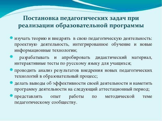 Аналитический отчет учителя русского языка и литературы за  изучать теорию и внедрять в свою педагогическую деятельность проектную деяте