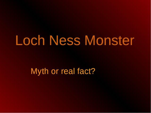 английский язык 6 класс проект лохнесское чудовище