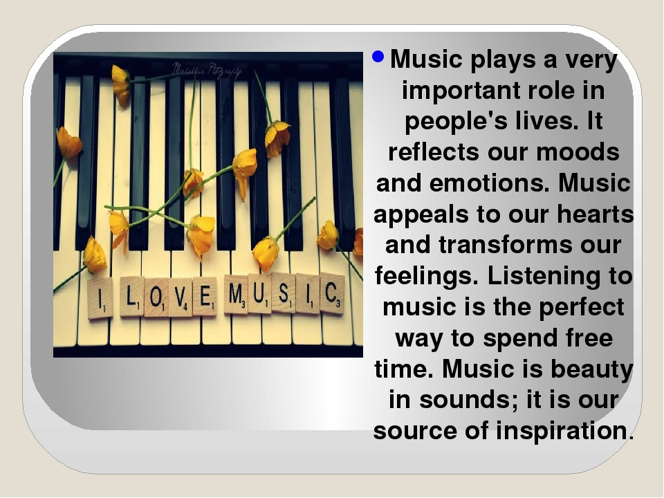 how music plays an important role and influence on todays culture 2017-6-6  published: tue, 06 jun 2017 tv plays a very important role in the building of a society tv has changed the societies of world so much that we cant ignore its importance.