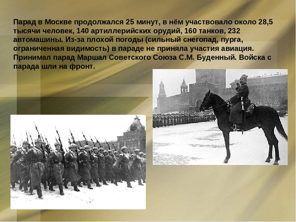 С днем воинской славы россии картинки 7 ноября, картинки фото