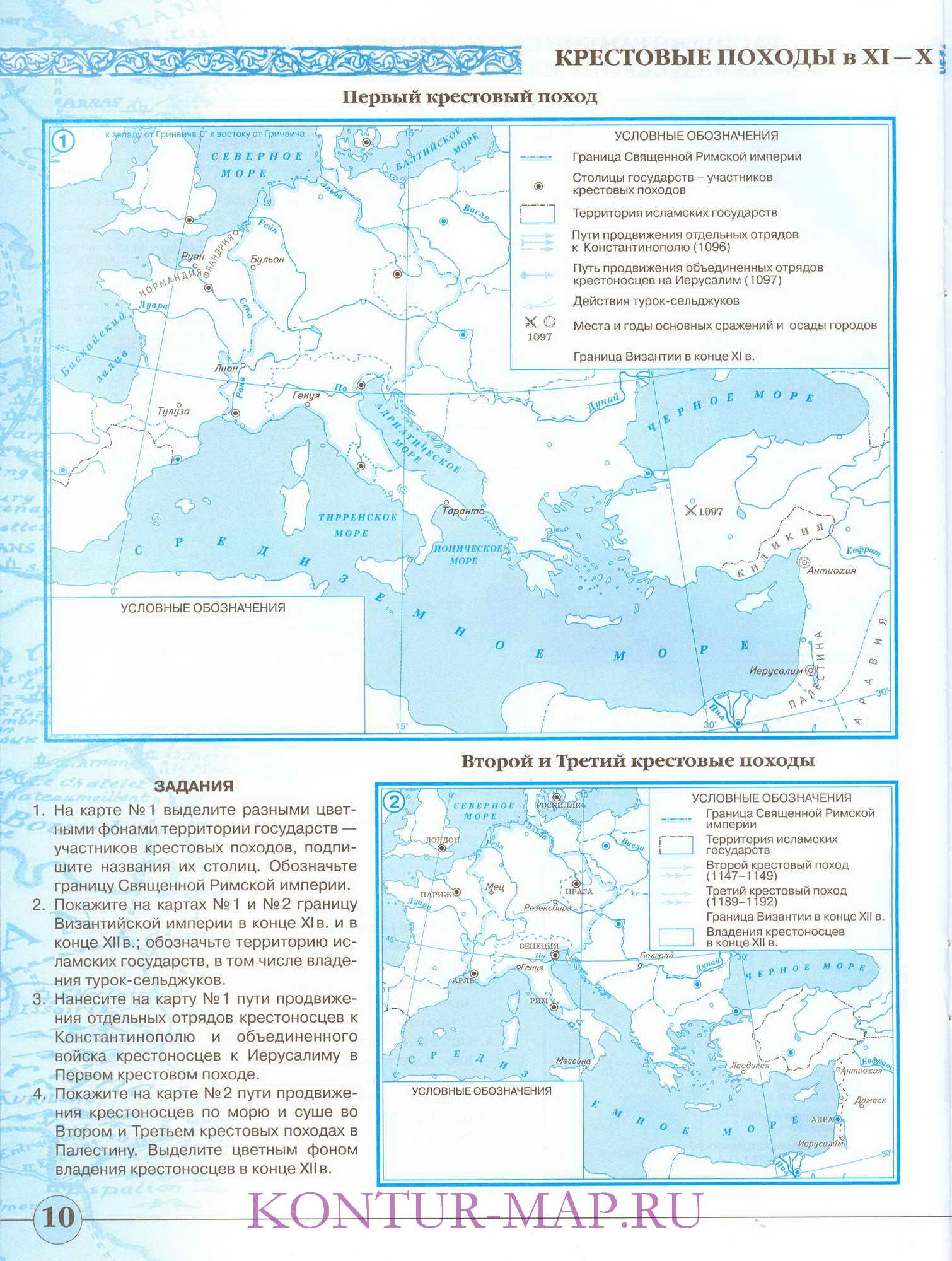 Гдз контурные карты 6 класс всемирная история