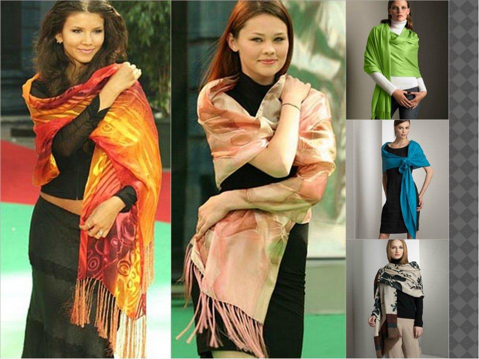 стойкости сил, как завязывать палантины шарфы платки фото схемы самом доме кривоарбатском