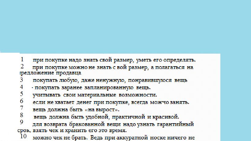 hello_html_282019b3.png