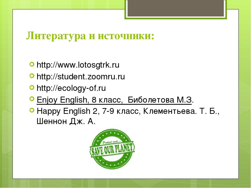 Клементьева шеннон 10 класс календарно тематическое планирование